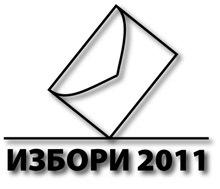 Лако Кръстев спечели на балотажа в Лопян с 8 гласа преднина