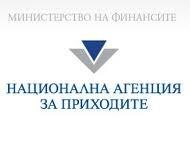 31 фирми в Софийска област ще бъдат обявени в несъстоятелност заради големи данъчни и осигурителни задължения