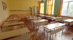 В училището в Липница вчера не е имало учебни занятия