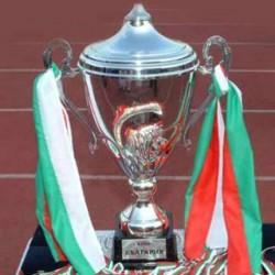 Балкан се падна с Левски за Купата на България
