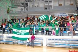 Отворено писмо на БК Балкан до Общината и баскетболната общественост