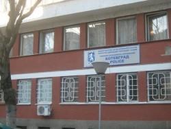 Полицаи от местното районно управление заловиха 23-годишен рецидивист от Козлодуй