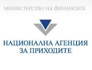 ДДС декларации и дневници само със символи на кирилица от март