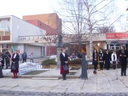 С поетично-музикална програма и заря-проверка завърши честването на националния празник в Ботевград