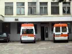 Отливът на лекари от Спешна помощ – Ботевград продължава