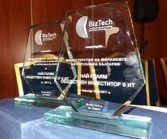 ИТ награди за финансите и образованието