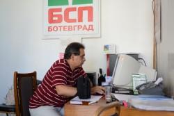 2600 подписа за референдум за АЕЦ Белене събраха в Ботевград