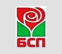 Националният събор на Левицата ще се проведе на 28 юли на Бузлуджа