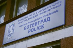 В РУП- Ботевград са предприети мерки за обезпечаване сигурността и обществения ред във връзка с новата учебна година