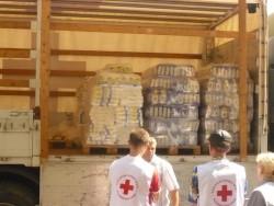 От сряда БЧК започва раздаването на храни, помощи от ЕС