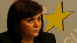 Нинова: ГЕРБ са знаели за атентата в Бургас