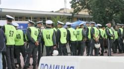 Полицаите протестират
