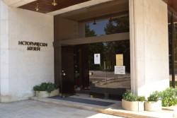 """Исторически музей – Правец ще представи документалната изложба """"Културното отваряне на България към света"""""""