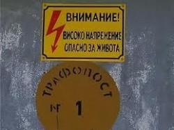 Над 30 трафопоста в Ботевград са в жилищни сгради