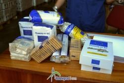 Раздаването на помощи от ЕС на територията на Софийска област не е започнало
