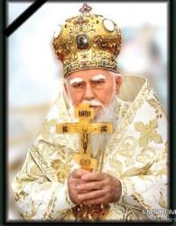 Петък ще бъде ден на траур заради кончината на Българския патриарх и Софийски митрополит Максим