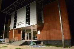 Районен съд Ботевград осъди четирима нарушители на пътя