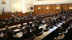 Бюджет 2013 мина на първо четене