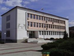 Община Етрополе обявява конкурс за управител на Център за социална интеграция и рехабилитация за деца с увреждания