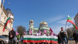 БСП вдига протест срещу ГЕРБ