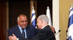 Бенямин Нетаняху обеща на Борисов, че Израел ще пази българите