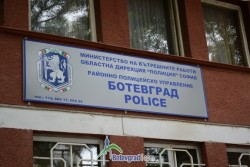 Непълнолетна от Ботевград е разобличена за кражба