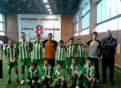 Децата на Балкан трети на международния турнир в Етрополе