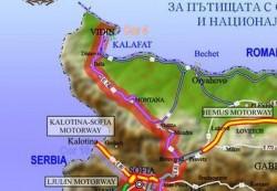 Единадесет кандидати да проектират пътя от Видин до Ботевград
