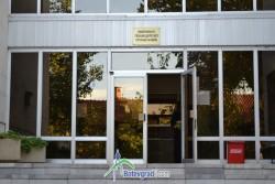 Двама бяха задържани в РУП- Правец