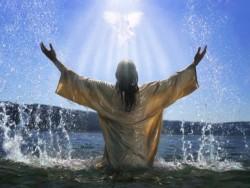 Днес е Йордановден (Богоявление)
