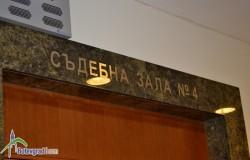 Повече дела за домашно насилие, по-малко заповедни производства отчита Районен съд - Ботевград