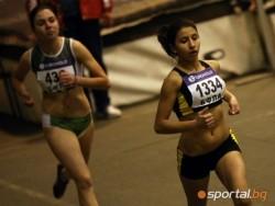 Мирела Гергова с бронзов медал на 1500 м