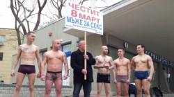 Промоция! Голи мъже във Варна предлагат безплатен секс за 8 март