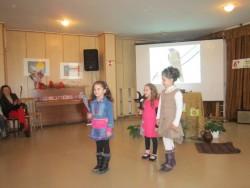Деца поздравиха своите майки за празника им