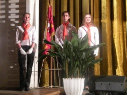 "Традиционен празник на СОУ ""Христо Ясенов"" - програма"