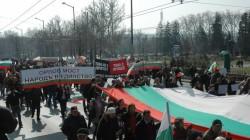 Възрастен мъж почина насред протеста в София