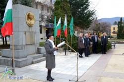 Ботевградчани почетоха 100-годишнината от гибелта на Стамен Панчев