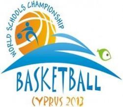 Световни ученически игри по баскетбол - Резултати от първия ден