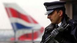 Английски полицаи учат цигански