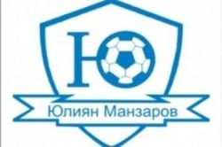 """Чавдар (Етр) е шампион на турнира """"Юлиян Манзаров"""""""