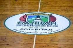 Днес юношите на Балкан играят полуфинал с Академик