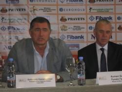 Утре в Правец ще се състои  Европейската купа на 10 000 м