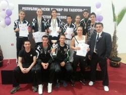 Поредни награди от турнир по Таекуон-до ИТФ  в Пловдив