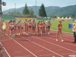 Две държавни първенства по лека атлетика в събота и неделя в Правец