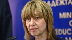 Анелия Клисарова: Няма да отпаднат българските класици от учебните планове и програми