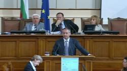 Станишев: ГЕРБ да признаят изборите и да си вършат работата в НС