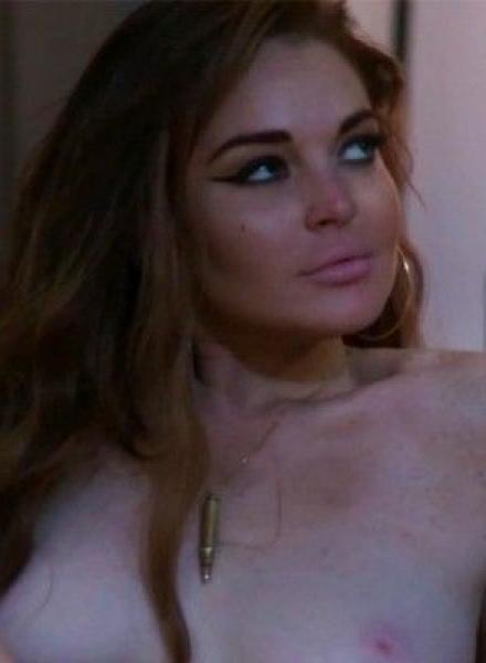 Lindsay Lohan Nude Playboy Spread Makes Dad Happy