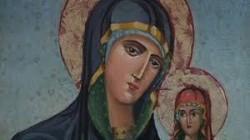 Рождество на Пресвета Богородица е