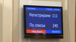 Вотът се провали, Миков разпусна депутатите, ГЕРБ бойкотира HC