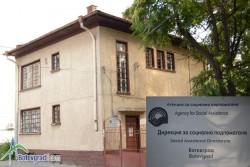246 първокласници от Община Ботевград ще получат помощи